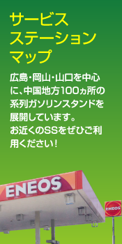 http://www.h-enath.co.jp/global-image/units/img/1638-1-20141119102323_b546bf10b3c437.png
