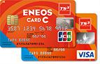 CARD Cのイメージ