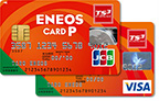 CARD Pのイメージ