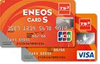 CARD Sのイメージ